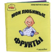Baby Soft Cloth Book Russian Language Cartoon Baby Child Educational Toy Cloth Books Intelligence Developing Toy Birthday Gift